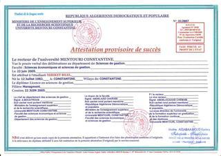 Attestation_provisoire_de_succes___licence_.jpg