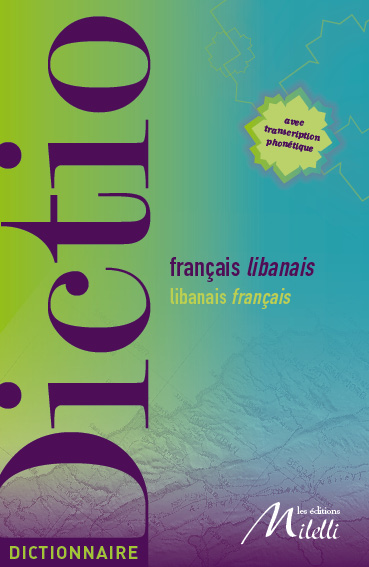 DictionnaireFR-LIB.jpg
