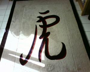 Tapis_fengshui_chinois_motif_zen_gris.jpg