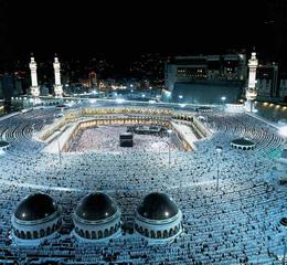 Mecca_skyline.jpg